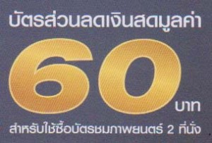 2013-04-17_01_2