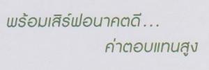 2013-04-17_02_2