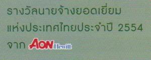 2013-04-17_02_5