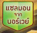 20131110_08
