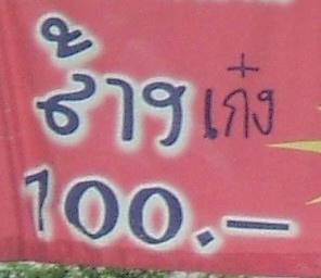 20140127_09